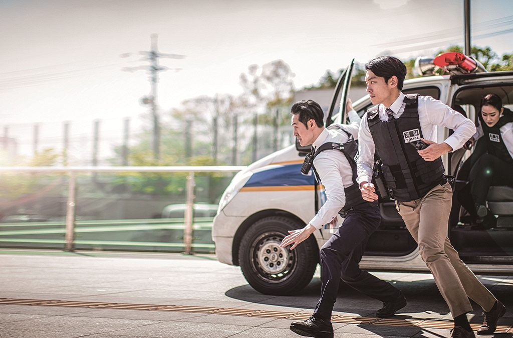 Korean police detectives