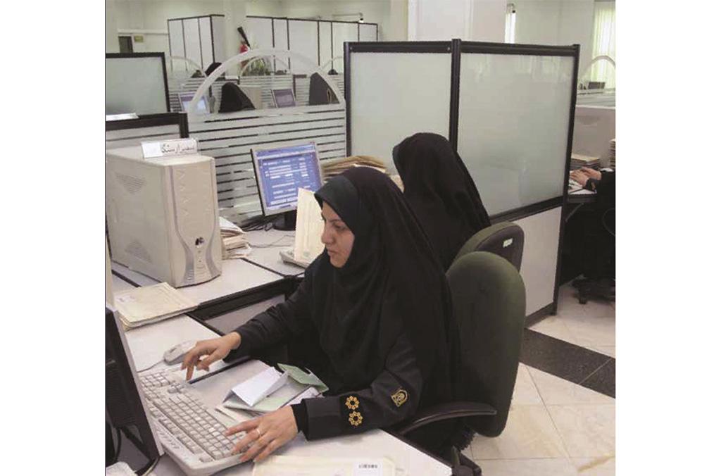 Iran-NCB in Tehran