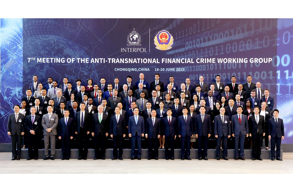 INTERPOL Anti-Transnational Financial Crime Working Group