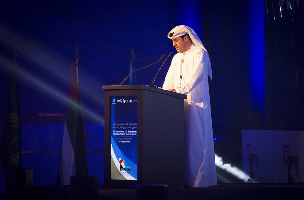 INTERPOL's Head of National Central Bureau Coordination for the Middle East and Africa, Abdulaziz Obaidalla, addressed the 12th annual International Law Enforcement IP Crime Conference.