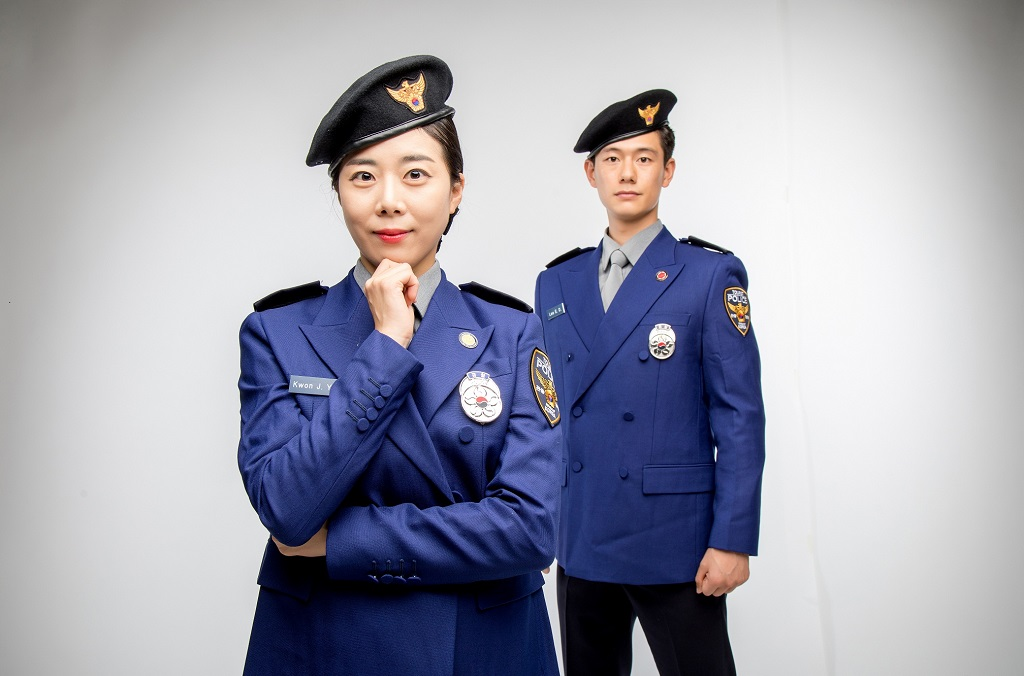 Korean tourist police uniform