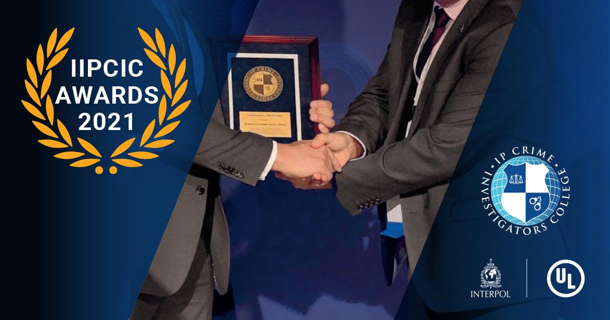 IIPCIC Awards