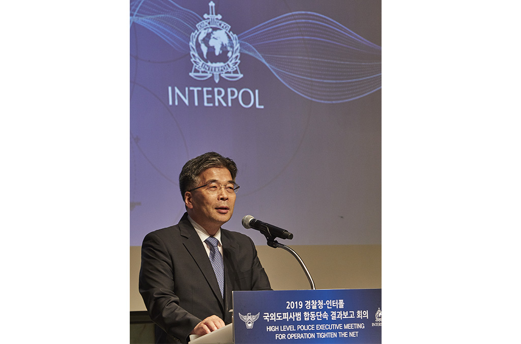Commissioner General of the Korean National Police Agency, Min Gab Ryong