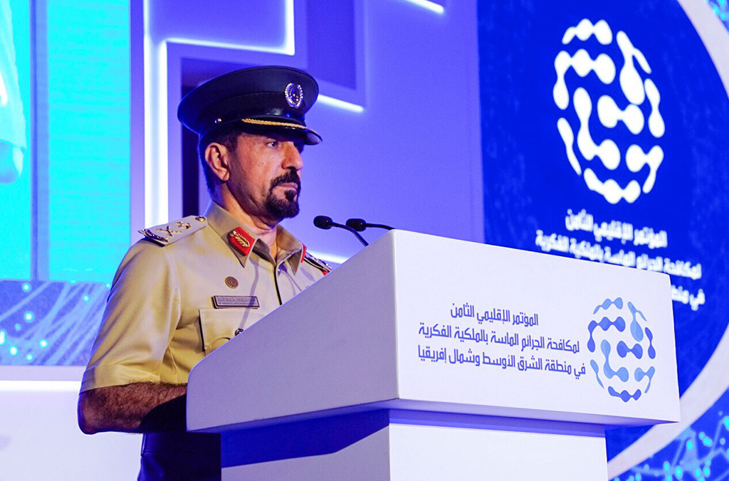 Major General Dr Abdel Quduos Alobaidli, Dubai Police Assistant Commander for Excellence and Pioneering, Chairman of the Emirates IP Association.