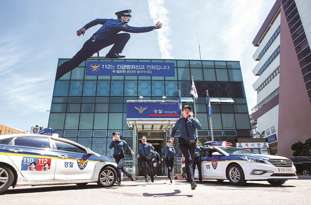 Korean police patrol unit