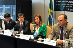Participants of the 4th Americas Working Group meeting for Heads of Cybercrime Units in Brazil were briefed on INTERPOL's activities against cybercrime.
