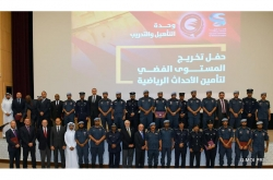 The graduation ceremony involved 17 Qatari officials and other participants from INTERPOL member countries.