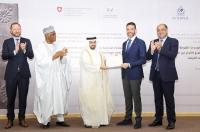 Le Cheikh Mohammed bin Humaid Al Qasimi était présent lors de la clôture de la formation.