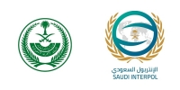 Saudia Arabia Ministry of Interior logo and Saudia Arabia INTERPOL logo