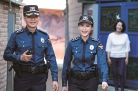 Korean police duty uniform